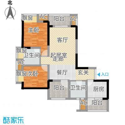 金融街融景城77.95㎡2期尚峰组团51号楼标准层B1户型