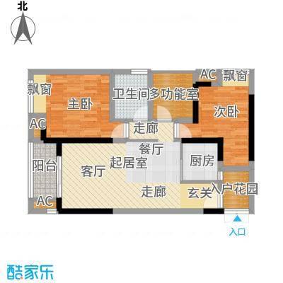 金融街融景城74.27㎡1期52号楼标准层C1户型