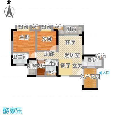 金融街融景城73.58㎡2期尚峰组团44/43号楼标准层A1户型
