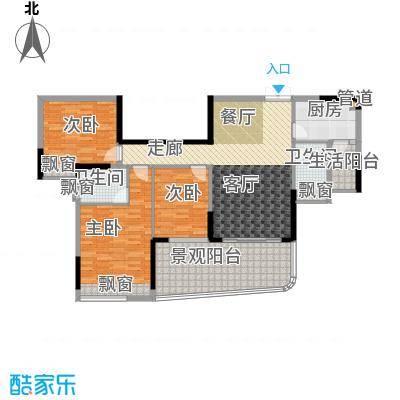 雅居乐国际花园111.00㎡二期3栋标面积11100m户型