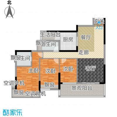 雅居乐国际花园117.00㎡二期10栋面积11700m户型