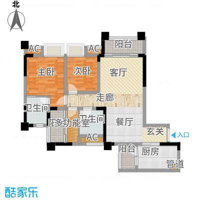 国际社区海悦府98.00㎡一期8、9号楼标准层2/7号房户型
