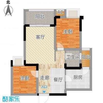 国际社区海悦府79.00㎡一期8、9号楼标准层8号房户型