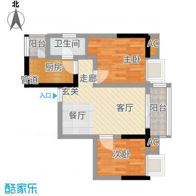 上海城54.11㎡面积5411m户型