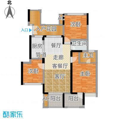 斌鑫中央国际公园110.01㎡B区B1/B2号楼标准层B5户型