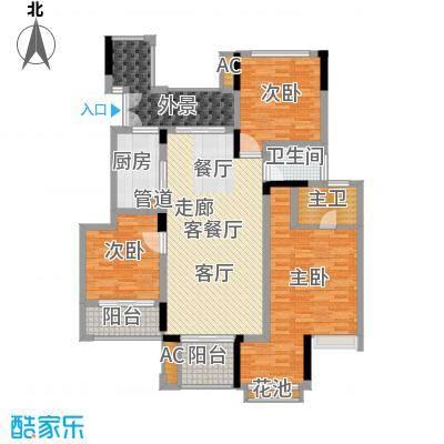 斌鑫中央国际公园116.10㎡B区B1/B2号楼标准层B4户型