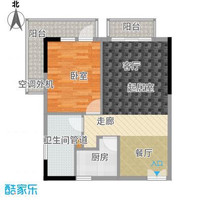 庆隆南山高尔夫国际社区玺馆51.12㎡一期1号楼标准层C户型