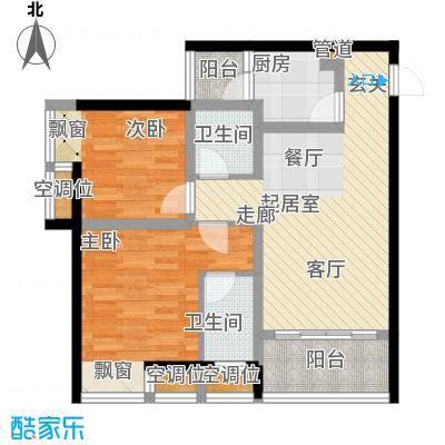 千山美林75.42㎡三期18、19号楼标准层2号房户型