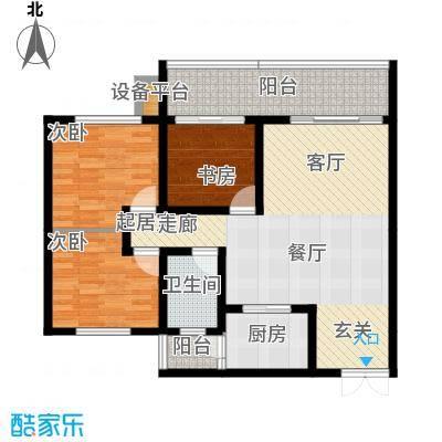 金桥新城97.77㎡一期5号楼1-3单元2、3号房标准层3室户型