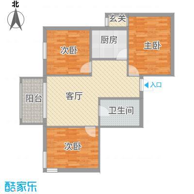 航天社区96平3居室实际数据