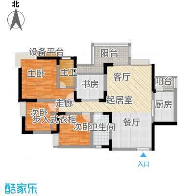 锦上华庭北区观苑110.00㎡一期1、2、3号楼标准层1、4号房户型