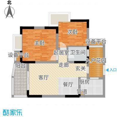 上海城三期天域71.00㎡三期17/19幢标准层03/06号房户型