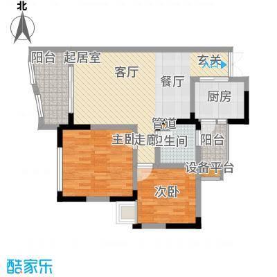上海城三期天域68.85㎡一期13栋标准层3/4号房和15栋标准层1/6号房户型
