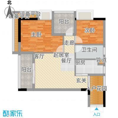 中冶重庆早晨68.32㎡1期超高层1号楼标准层13号房户型