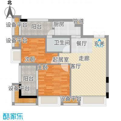 中冶重庆早晨66.43㎡1期超高层1号楼标准层9号房户型