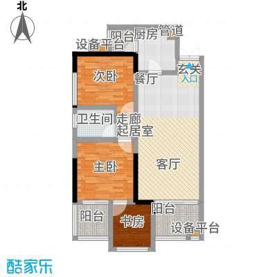 中冶重庆早晨74.69㎡1期2-3号楼标准层5-6号房户型