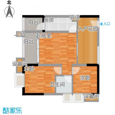 劲力五星城自由地57.00㎡二期6号楼标准层优+公寓户型