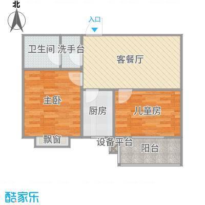 怡景湾3-L+改后户型