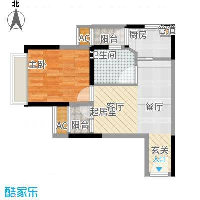 保利梧桐语49.00㎡公寓户型