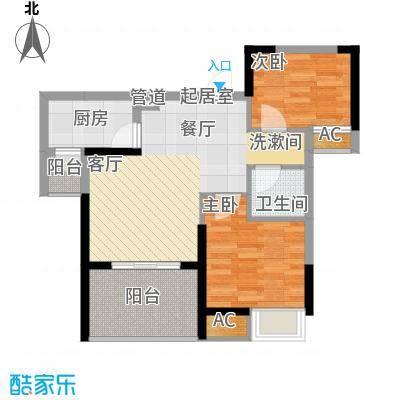 绿云国际纺织服装城73.12㎡绿云・国际纺织服装城一期10号楼标准层1、8号房户型