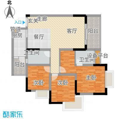 泰吉滨江二期岭澜99.79㎡一期C7栋标准层6号房(售完)户型
