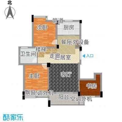 湖东阳光水岸65.63㎡普通住宅65面积6563m户型