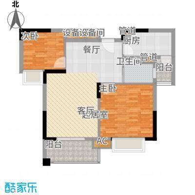 亿丰怡家公馆72.00㎡B-2户型
