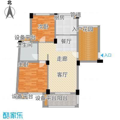 春江名城91.07㎡二期A9-2户型