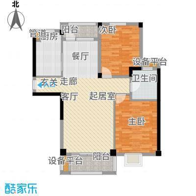 珍贝金鼎国际97.10㎡G4户型