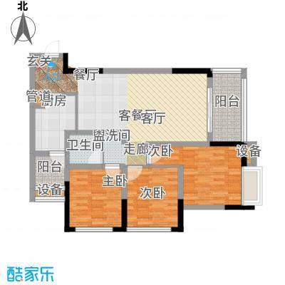 斌鑫西城熙街77.57㎡一期1号楼标准层5号房户型