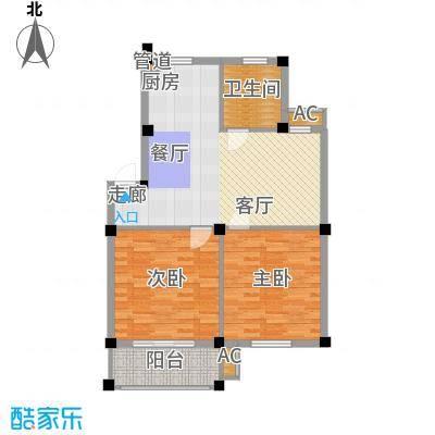 岑港新司前街12幢13幢84.54㎡户面积8454m户型