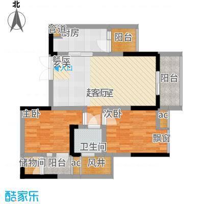 科艺福江名都61.68㎡1期7号楼标准层5号房户型