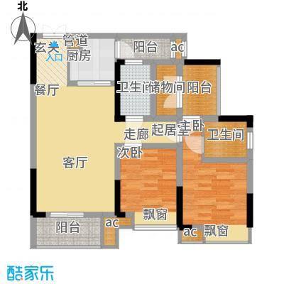 科艺福江名都80.50㎡1期7号楼标准层7号房户型