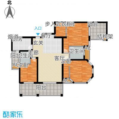 奇峰云邸119.33㎡一期1-3号楼标准层A3-2户型