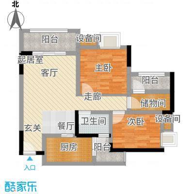泽瑞琥珀天成71.81㎡一期1/2/3号楼标准层A1户型