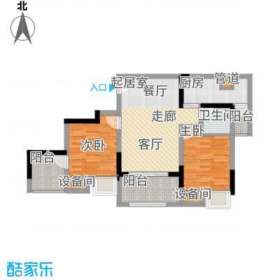 泽瑞琥珀天成63.29㎡一期1/2/3号楼标准层C1户型