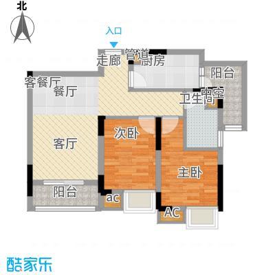 康田漫香林62.00㎡一期1号楼标准层B1B2户型