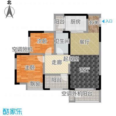 银翔城89.67㎡二期1、7号楼标准层A3户型