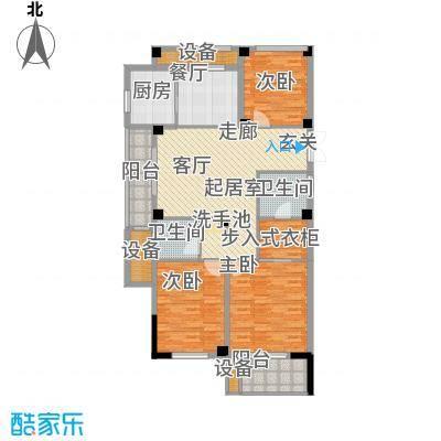 成坤紫荆花园131.29㎡成坤・紫荆花园C1户型