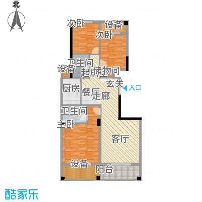 成坤紫荆花园131.00㎡成坤・紫荆花园A3户型
