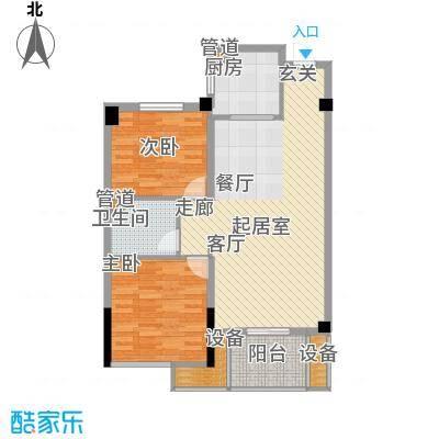 成坤紫荆花园88.33㎡成坤・紫荆花园C2户型
