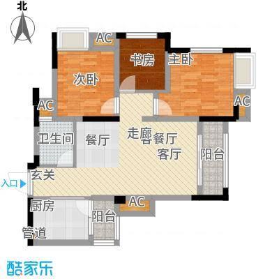 远洋高尔夫国际社区果岭洋楼83.00㎡一期J3栋标准层C2户型