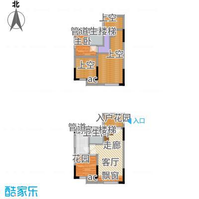 优跃城60.27㎡一期3/5号楼I3跃层户型