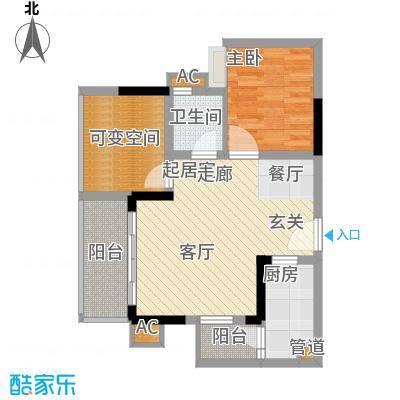 中央新天地48.90㎡一期1号楼标准层E3户型