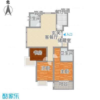 文昌雅苑142.83㎡面积14283m户型