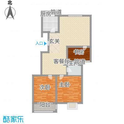 文昌雅苑119.37㎡面积11937m户型