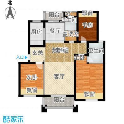 丁香公馆119.10㎡C户型