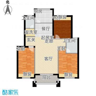 丁香公馆116.20㎡B户型