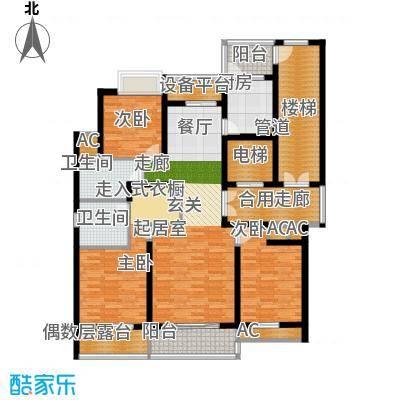 米兰公寓144.00㎡C4户型