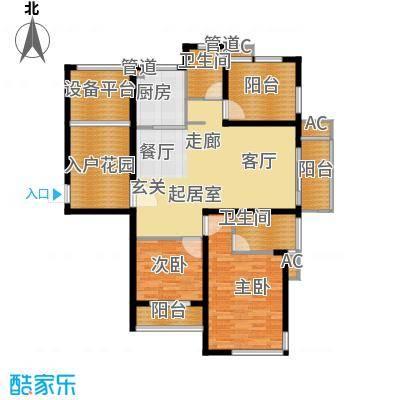 丽景华庭125.00㎡H型户型
